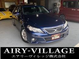 トヨタ マークX 2.5 250G リラックスセレクション ブラックリミテッド 純正ナビ/フルセグ/Bカメラ/ETC/HID