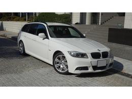 BMW 3シリーズツーリング 320i Mスポーツパッケージ 後期LCI  禁煙 コンフォートアクセス