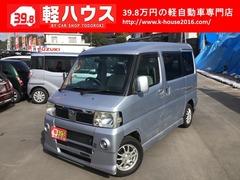 日産 クリッパーリオ の中古車 660 G FOUR 4WD 広島県広島市佐伯区 19.8万円