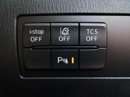 ■ 装備4 ■ アイドリングストップ:余分なアイドリングを低減、排ガス減少、燃費向上等有益な効果が見込めます!/横滑り防止:旋回時における姿勢を自動で安定、安全性を高めます!/障害物センサー