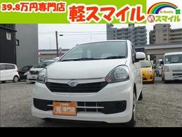 ダイハツ ミライース L CDデッキ ABS I-STOP キーレス