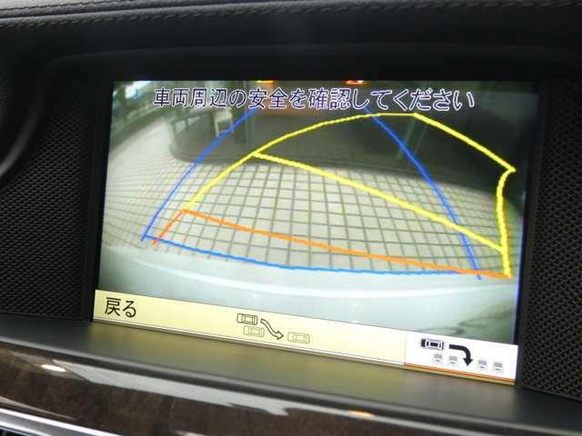 目視で確認する事が難しい後方を映し出すガイドライン付きバックカメラを装備しております!狭い箇所での駐車等も安心して頂けます!パークトロニックセンサーと併せてご使用下さい!047-390-1919