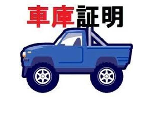 Bプラン画像:車庫証明を弊社で取得致します。