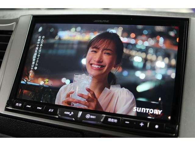 フルセグ画像でTVを視聴出来ます。