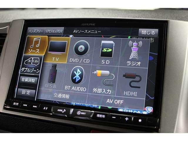 オーディオメニュー画面です。Bluetoothも接続可能です!多走行ですが、