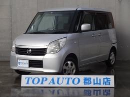 日産 ルークス 660 E 4WD スマ-トキ- CD シ-トヒータ- ベンチシ-ト