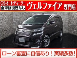 トヨタ ヴェルファイア 3.5 Z Gエディション 後期型/モデリスタ/リアモニター/1オ-ナ-