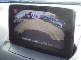 バックモニターで駐車をサポートします