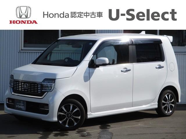 ☆「Honda中古車商品化整備基準」にもとづき徹底チェックを行います。