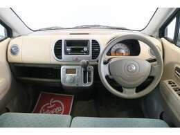 このモコの注目の3つのポイント♪1:ワンオーナー車  2:オートエアコン  3:アップル買取車