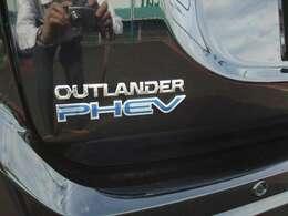 PHEV!モータードライブならではの静かで力強い走り。