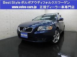ボルボ V50 2.0 クラシック 2012最終/黒革/サンR/純HDD/Bカメラ/ETC/保