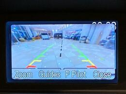 【安心の純正バックカメラ付き!】最長10年のロング保証に延長可!!重要機構部品なら保証期間内、走行距離無制限で保証します!!詳しくは店舗スタッフまでお問い合わせください。