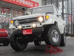 トヨタ ランドクルーザー70 4.2 ZX FRPトップ ディーゼル 4WD 前後デフロック・寒冷地・公認リフトUP