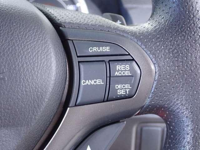 クルーズコントロールで、高速道路を走行時の負担を軽減します。