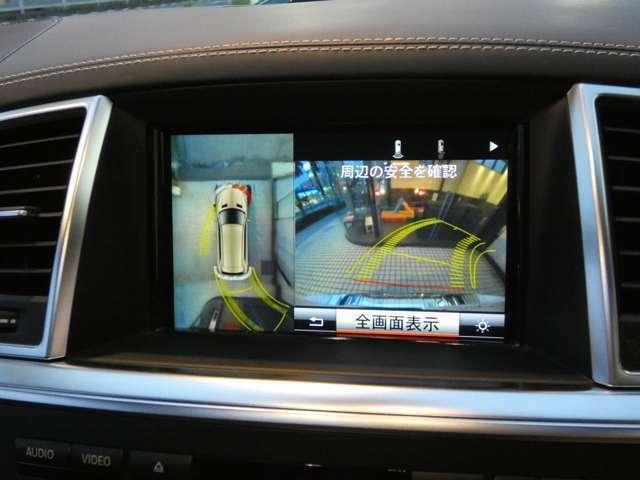 目視で確認する事が難しい後方を映し出すガイドライン付きバック&全方位カメラを装備しています!狭い箇所での駐車等も安心して頂けます!パークトロニックセンサーと併せてご使用下さい!047-390-1919