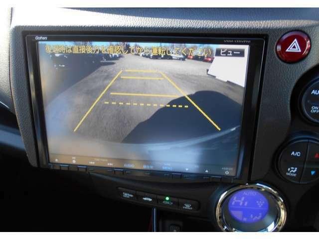 ☆バックカメラ装備☆リア部分の状況を画面で確認出来ますので、車庫入れも安心です☆