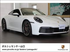 ポルシェ 911 (クーペ) の中古車 カレラ4S PDK 山口県山口市 2280.0万円
