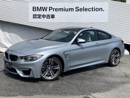 BMW M4クーペ M DCT ドライブロジック 1オーナー純正OP19インチAW認定保証付