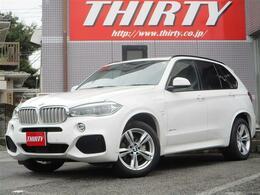 BMW X5 xドライブ 40e Mスポーツ 4WD セレクトPKG サンルーフ ACC 本革