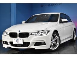 BMW 3シリーズ 320i Mスポーツ 追従ACC 車線変更 LED/H 1オナ 2年保証