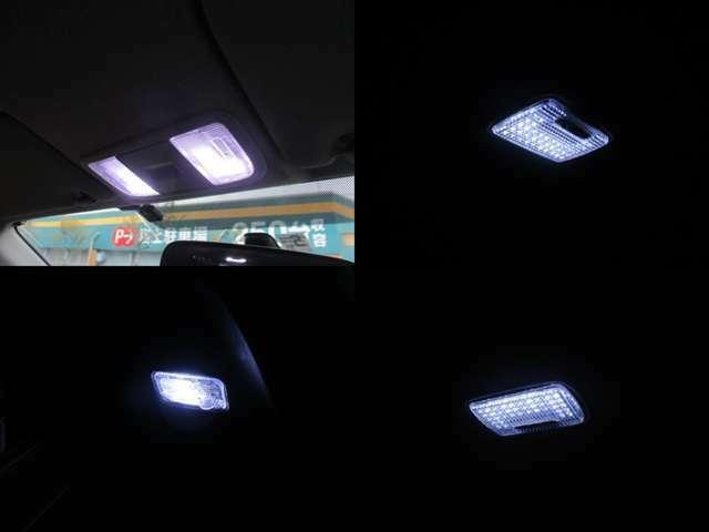 室内灯はLEDになっていてとても明るくオシャレです☆