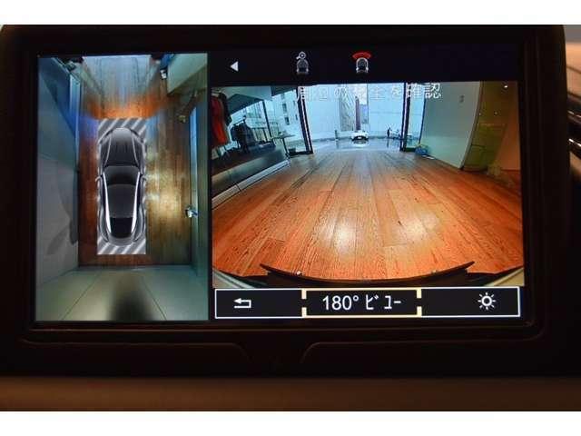 360度カメラも標準装備されており、駐車も安心です