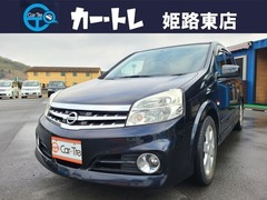 日産 ラフェスタ の中古車 2.0 ハイウェイスター 兵庫県姫路市 14.8万円