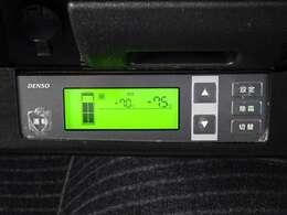デンソー冷凍機(CGA364)が装備されています。設定温度範囲は、【-7℃~35℃】です。入庫時の動作確認では、最低温度が【-7.5℃】まで表示されました。使用温度域の目安は【-5℃~20℃】です。