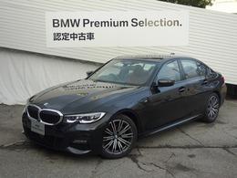 BMW 3シリーズ 320i Mスポーツ 茶革ACCレーンキープLED18AW認定保証