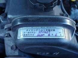 初度登録年月:平成7年9月 型式:KD-KZJ78W タイミングベルト交換済み