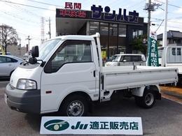 マツダ ボンゴトラック 1.8 DX ワイドロー ロング 1t積載 AT リヤWタイヤ