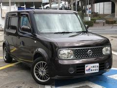 日産 キューブキュービック の中古車 1.5 15M 埼玉県戸田市 34.0万円