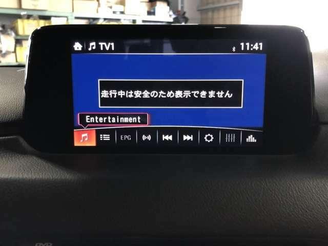 フルセグTVだけでなく、BluetoothやAM/FMラジオ、CD DVDプレーヤーなど車内で多様に楽しめます!