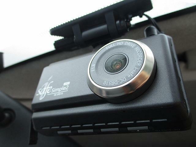 ■装備3■ドライブレコーダー