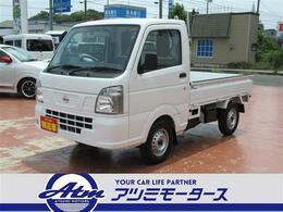 日産 NT100クリッパー 660 DX 農繁仕様 4WD 届出済未使用車 2段切替式4WD 作業灯