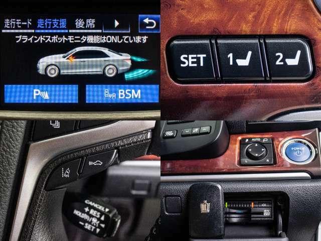 クルーズコントロール搭載。高速道路ではアクセル踏まずのドライブが可能です。高級車ゆえの装備です。