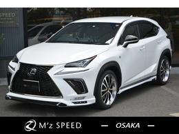レクサス NX 300h Fスポーツ 新車コンプリート 3眼ヘッド BSM RCTA