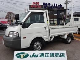 マツダ ボンゴトラック 1.8 DX ワイドロー リヤWタイヤ
