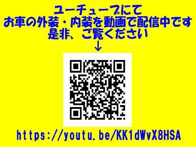 ■ご来店不要■ご来店して頂かなくても、詳しい情報が見られます→https://youtu.be/KK1dWvX8HSA ユーチューブにて「ビーフリースポーツ」で検索してください。