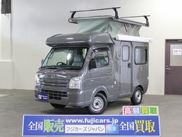マツダ スクラムトラック キャンピング AZ-MAX K-ai ポップアップ ポップアップ 4WD サブバッテリー