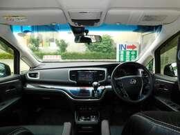 フロントガラスの画像です!視野も広く運転しやすいです♪新車店からの下取りをはじめ厳選して仕入れた優良中古車をご紹介いたします!ご希望のお車をお探しいたします!ホンダ車のことならお任せください!