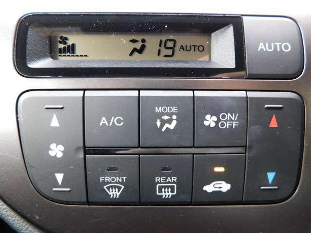 エアコンはオート機能付き!車内の温度はいつも快適でお過ごし頂けます!