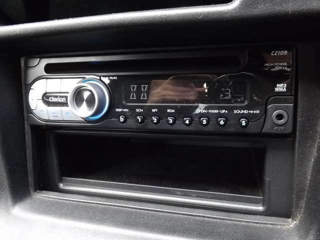★clarion製CDデッキも搭載されておりお好きな音楽を聴きながらドライブをお楽しみ頂けます♪