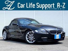 BMW Z4 ロードスター2.5i 直6 ABS修理済み ベージュレザー ETC