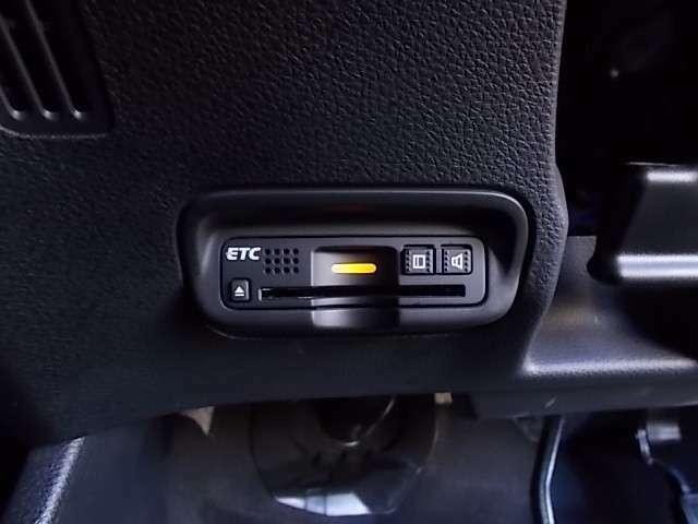 ETC車載器も装備しているので高速ドライブもスムーズです。 ETCを利用して、高速道路を楽々ドライブできちゃいます。 渋滞緩和でエコ!?にもなっちゃいます。