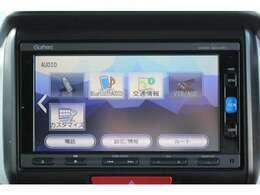 ナビゲーションは、純正ナビVXM-164VFIが装着されております!Bluetooth対応オーディオ、地デジ、DVD、CDなどのオーディオ機能がついています!