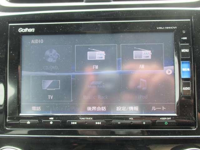 純正SDナビです!道案内はこちらにお任せ☆フルセグTV・ブルートゥース機能はもちろんCD録音・DVD再生もできちゃいます!ドライブが楽しくなりますね♪