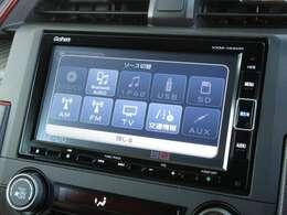 ナビゲーションはギャザズメモリーナビ(VXM-194VFi)を装着しております。AM、FM、CD、DVD再生、Bluetooth、フルセグTVがご使用いただけます。初めて訪れた場所でも道に迷わず安心ですね!
