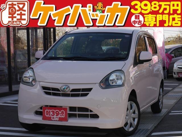 ■ミライース L CDオーディオ キーレス ABS Wエアバック他 装備!!